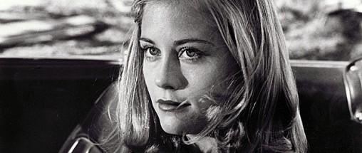 Cybill Sheperd som Jacy Farrow