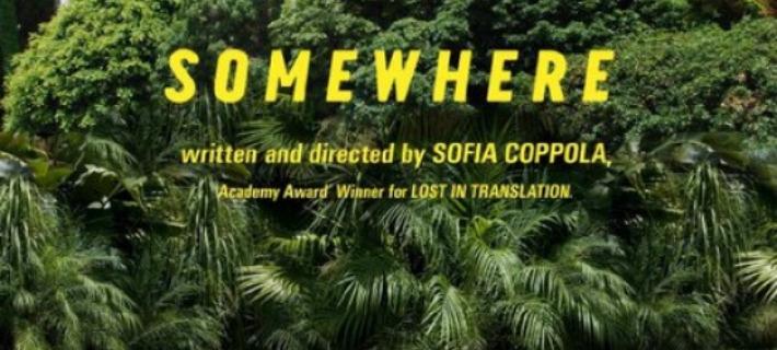 Blir Somewhere årets skjønneste film?