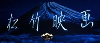 Japan sett via Forum – Moshi Moshi Berlin!