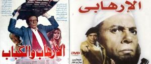 en-introduksjon-til-egyptisk-film-del-1