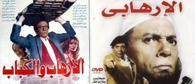 En introduksjon til egyptisk film – del 1