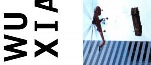 en-samtale-med-maria-moseng-og-maria-fosheim-lund-om-det-nye-filmtidsskriftet-wuxia