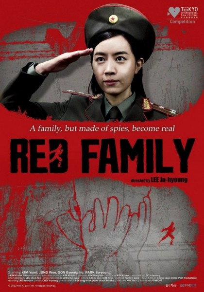 red-family-la-locandina-del-film-289010