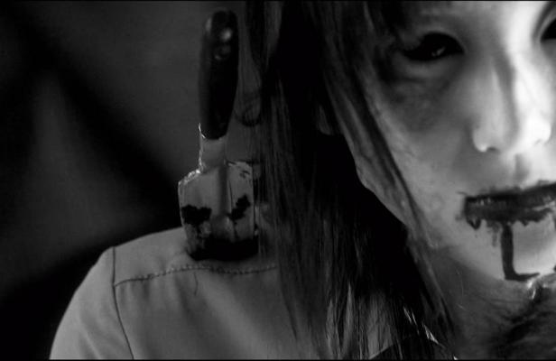 Miss Zombie (SABU)
