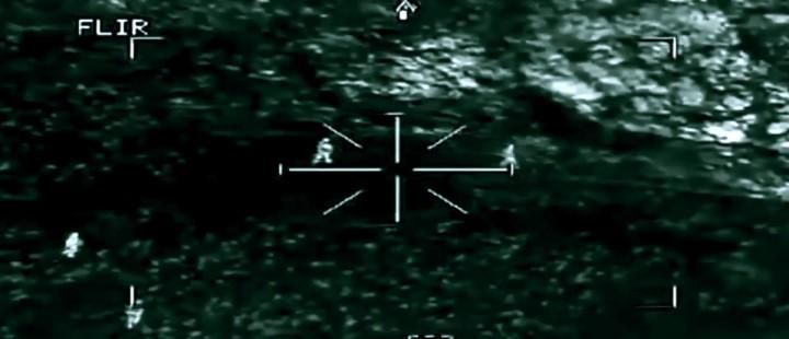 Drone (2015)
