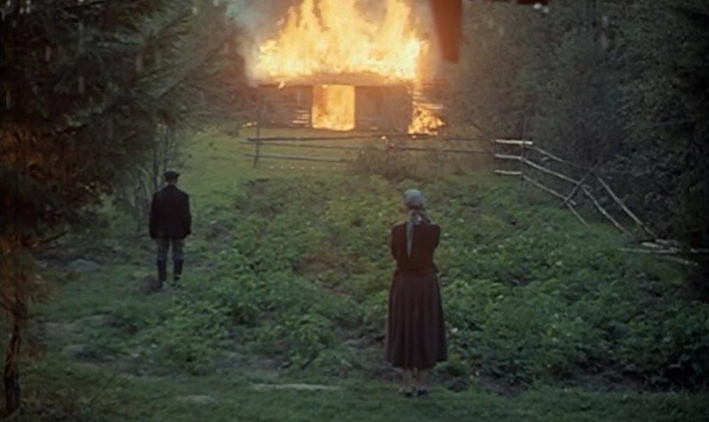 «Speil» (1975)