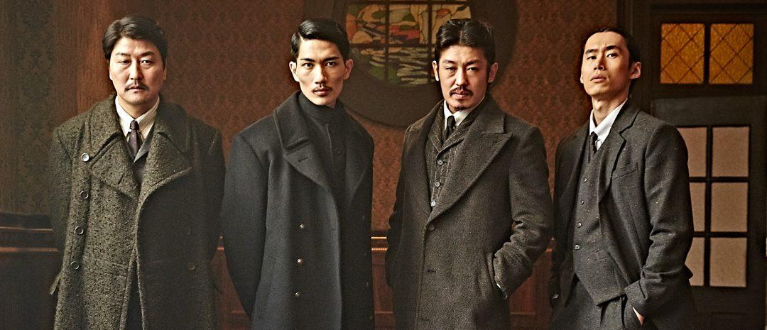 Kim Jee-Woons The Age of Shadows er underholdende, men glatt spionthriller