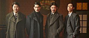 kim-jee-woons-the-age-of-shadows-er-underholdende-men-glatt-spionthriller