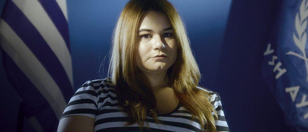 Håvard Bustnes' «Golden Dawn Girls» får verdenspremiere under IDFA.