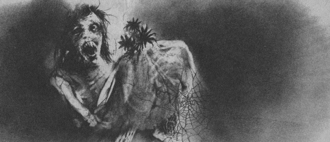 Fra «Scary Stories to Tell in the Dark» av Alvin Schwartz, illustrert av Stephen Gammell.