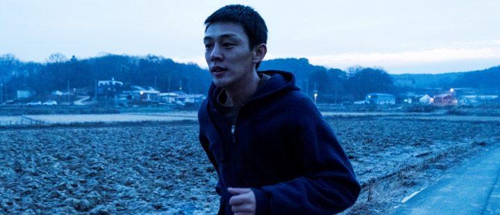 Sørkoreanske Burning vant Sølvspeilet under Film fra Sør