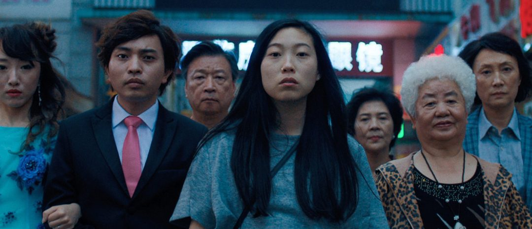 Adjø ærlighet: Familierelasjoner og kulturrefleksjoner i Lulu Wangs The Farewell