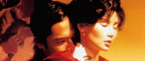 "Fra ""In the Mood for Love"" (2000)."